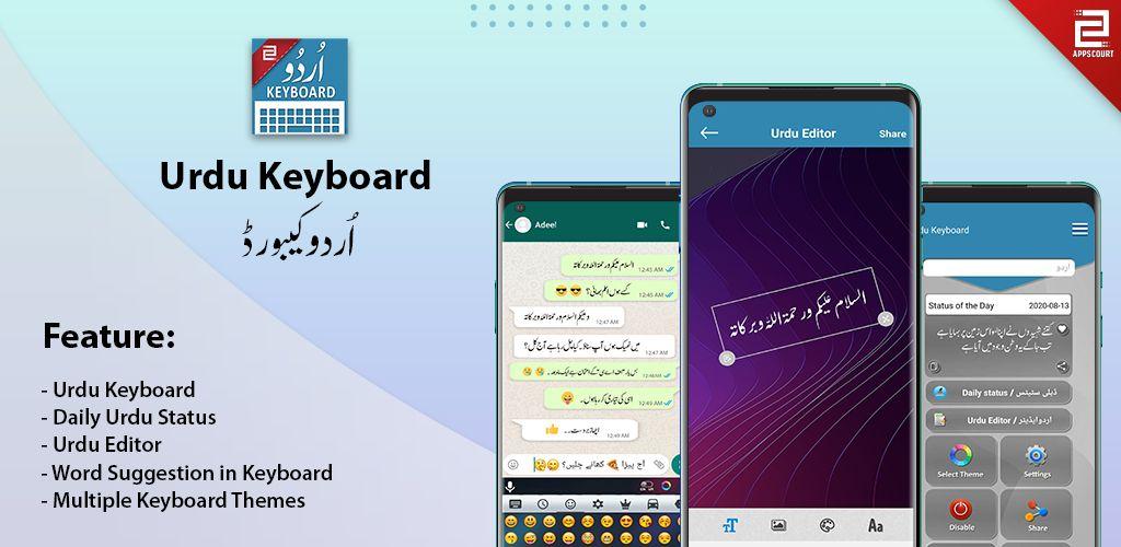 Urdu keyboard 2020