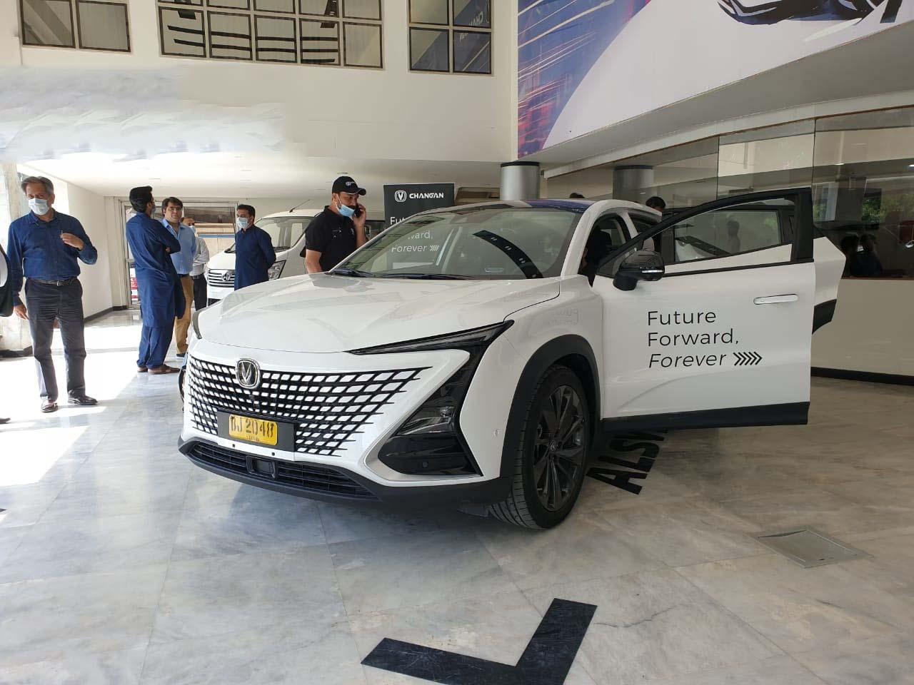 Changan Motors