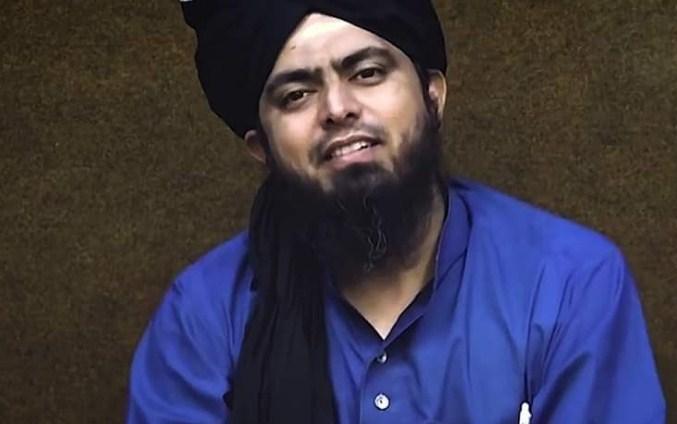 Engineer Ali Mirza
