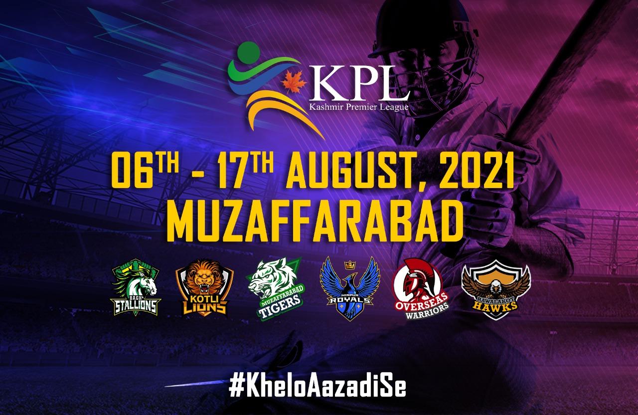 Kashmir Premier League KPL 2021
