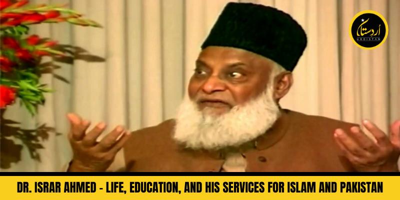Dr. Israr Ahmed