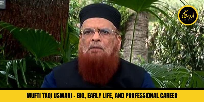 Mufti Taqi Usmani