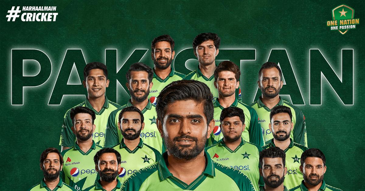 Pakistan Team's Squad for ICC World T20